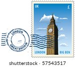postmark with night sight of... | Shutterstock .eps vector #57543517