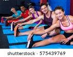 portrait of smiling people... | Shutterstock . vector #575439769