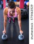 female athlete doing push ups... | Shutterstock . vector #575463529