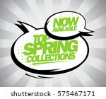 top spring collections design... | Shutterstock . vector #575467171