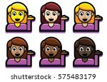 vector set of girl emojis... | Shutterstock .eps vector #575483179