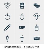 illustration of 12 meal icons.... | Shutterstock . vector #575508745
