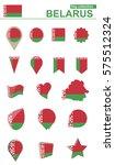 belarus flag collection. big... | Shutterstock .eps vector #575512324