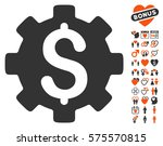 development cost icon with... | Shutterstock .eps vector #575570815