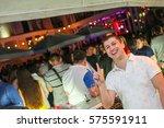 odessa  uraine lune 13  2015 ... | Shutterstock . vector #575591911