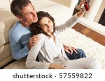 couple taking photograph on... | Shutterstock . vector #57559822