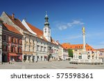 town hall and plague monument... | Shutterstock . vector #575598361