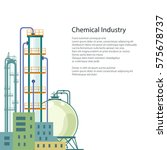 chemical plant isolated on... | Shutterstock .eps vector #575678737