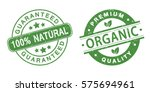 organic grunge stamps | Shutterstock .eps vector #575694961