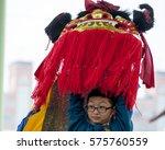 taipei  taiwan   february 11 ... | Shutterstock . vector #575760559