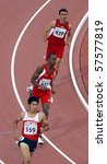 Small photo of MONCTON, CANADA - JULY 20: Halit Kilic (839), Deon Lendore (827) and Junki Yanagisawa (559) run in the 400 metres at the 2010 IAAF World Junior Championships July 20, 2010 in Moncton, Canada.