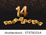 14 anniversary celebration.... | Shutterstock .eps vector #575781514