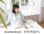 asian woman | Shutterstock . vector #575792671