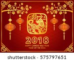 Stock vector happy chinese new year card is lanterns hang on branches paper cut dog in frame vector 575797651