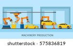 industrial automated machinery... | Shutterstock .eps vector #575836819