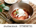 milmyeon chilled wheat noodle... | Shutterstock . vector #575858731
