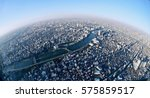 planet earth. big city view...   Shutterstock . vector #575859517