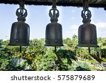 old bell | Shutterstock . vector #575879689