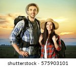 young couple on beautiful... | Shutterstock . vector #575903101