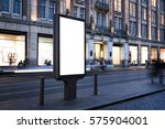 outdoor kiosk city advertising | Shutterstock . vector #575904001