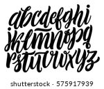 vector alphabet. exclusive... | Shutterstock .eps vector #575917939