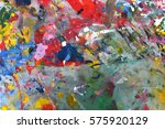 colorful textured background | Shutterstock . vector #575920129