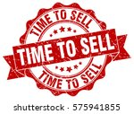 time to sell. stamp. sticker.... | Shutterstock .eps vector #575941855