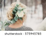 beautiful fresh flower in the... | Shutterstock . vector #575945785