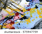 ink marble texture.marble... | Shutterstock . vector #575947759