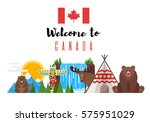 vector flat style set of... | Shutterstock .eps vector #575951029