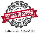 return to sender. stamp.... | Shutterstock .eps vector #575951167