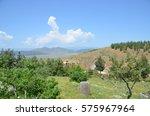 yesemek quarry and sculpture...   Shutterstock . vector #575967964