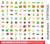 100 agriculture icons set in... | Shutterstock .eps vector #575970421