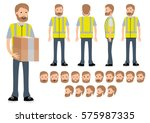 the warehouse worker. character ... | Shutterstock .eps vector #575987335