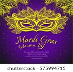background  with carnival mask... | Shutterstock .eps vector #575994715