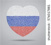 patriotic heart with russia... | Shutterstock .eps vector #576017881