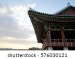 traditional architecture of the ... | Shutterstock . vector #576030121