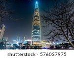 seoul  korea   december 31 ... | Shutterstock . vector #576037975