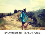 healthy young woman trail... | Shutterstock . vector #576047281