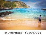 beach in the tsitsikamma... | Shutterstock . vector #576047791