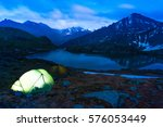 glowing tents stands on the... | Shutterstock . vector #576053449