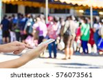man use mobile phone  blur... | Shutterstock . vector #576073561