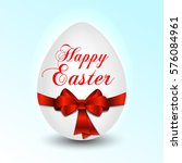 happy easter poster  egg with... | Shutterstock .eps vector #576084961