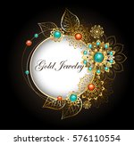 round  jewelry banner decorated ... | Shutterstock .eps vector #576110554