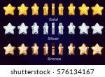 cartoon set of metal stars ...