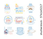 little prince set of prints for ... | Shutterstock .eps vector #576165217