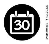 calendar icon | Shutterstock .eps vector #576192331