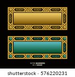 golden banners with 3d floral... | Shutterstock .eps vector #576220231