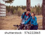couple in love together to ride ... | Shutterstock . vector #576222865