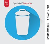 simple icon of trash can. flat... | Shutterstock .eps vector #576248785